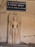 Vindhyagiri - Chandranath Tirthankar