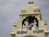 ChandraGiri - Entrance