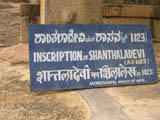 ChandraGiri - Shilalekh of Shantladevi After Mandir#9