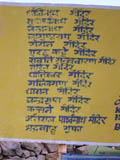 ChandraGiri - List of 14 Temples on Chandragiri
